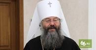 «Попробуем взять его на поруки»: митрополит Кирилл вступился за видеоблогера, ловившего покемонов в храме