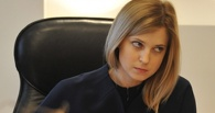 «Народ имеет право на самоопределение». Поклонская рассказала о себе, Крыме и лучшем подарке от Путина