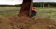 Омскую фирму оштрафовали за использование земли не по назначению
