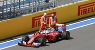 Ferrari Феттеля сломалась прямо в разгар быстрого круга