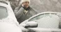 В морозы в Омской области сотрудники ДПС помогали отогревать фуры
