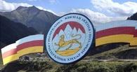 Южная Осетия придумала, как через полгода стать частью России