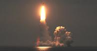 Этой осенью Минобороны произведет два запуска ракеты «Булава»