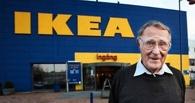 Основатель IKEA закупается на блошиных рынках и в сэконд-хэндах