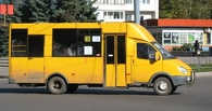Первого сентября в Омске пострадала в маршрутке второклассница