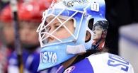Вратарь женской сборной России по хоккею играет в шлеме с портретом Черепанова