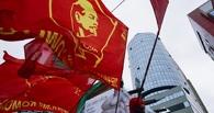 «Левада-центр»: более половины россиян мечтают о возрождении СССР