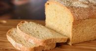 Омичка в конкурсе по похудению сбросила 12 кг и выиграла хлеб