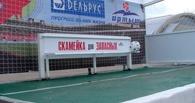 В Омске появилась «футбольная» остановка