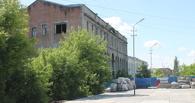 Продлился конкурс на реконструкцию здания под омский Эрмитаж