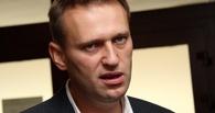 Подлость и «издевательство над правосудием»: Навальный и политики о приговоре по делу «Ив Роше»