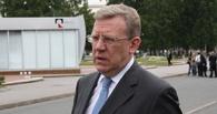 Алексей Кудрин: «Падение цен на нефть приведет к снижению ВВП»
