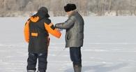 В казахстанской проруби чуть не утонул омич