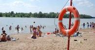 За лето на омских пляжах не было ни одного несчастного случая