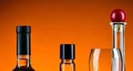 В Омске закрывают сайты по продаже «элитного» алкоголя