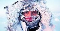 Омичи переживают самый холодный день в этом году