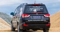 Третий пошел: вслед за Opel и Chevrolet с российского рынка уходит SsangYong