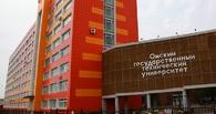 Четыре омских университета оказались в национальном рейтинге вузов страны