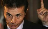 Премьер Грузии урезал министрам зарплату на 12%