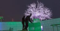 Почти готово. В Омске завершается возведение ледового городка «Беловодье»