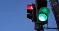 В Омске на Любинском проспекте установили новый светофор