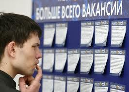 Служба занятости поможет найти работу 250 омским выпускникам