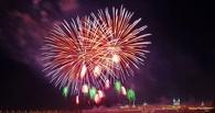 В бюджете Омской области не оставили средств для праздничного фейерверка на 9 мая