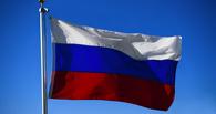 Росмолодежь потратит почти два миллиарда рублей на патриотическое воспитание россиян