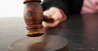 Омский суд приговорил 58-летнего эксгибициониста к 4 годам колонии