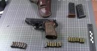 Омичка пришла в полицию с пистолетом времен Великой Отечественной (ФОТО)