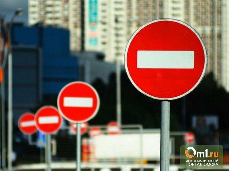 В Омске на Орджоникидзе из-за ремонта ограничено движение