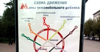 «Монетка на здоровье» помогает собрать средства для детского хосписа в Омске