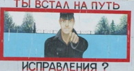 С Нового года в России появится новый вид уголовного наказания