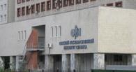 ОГИС переименовывают в университет дизайна и технологий