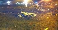 Версия: в крушении Boeing в Казани виноват пилот