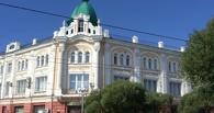 Омский медуниверситет объявил выборы ректора