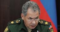 Шойгу упрекнул омских оборонщиков за задержку поставки «Ангары-А5»