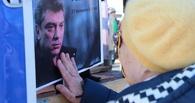 В Омске и Москве почтили память Бориса Немцова