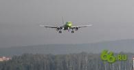 Вылетевший из Сочи самолет Ту-154 пропал с радаров диспетчеров