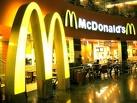 В Омске первый «Макдоналдс» откроется уже в ноябре