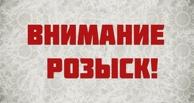 В Омске пропала школьница с розой на ноге