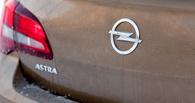 До свидания, русский Opel: GM полностью остановил завод в Питере