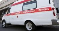 В омском детсаду 6-летняя девочка сломала позвоночник