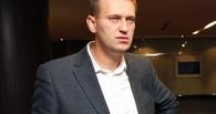 «С продуктами явно все хорошо»: Алексея Навального закидали яйцами перед пресс-конференцией в Новосибирске