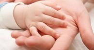 В 2015 году в Омске родились 353 двойни и 3 тройни