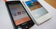 ФАС заставит операторов связи в несколько раз снизить цены на роуминг