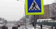 В Омске на Заозерной сбили мать с ребенком на пешеходном переходе
