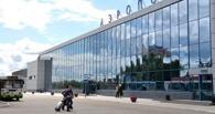 Омский аэропорт частично планируют приватизировать