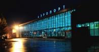 Омский аэропорт за год посетили более 830 тысяч человек