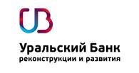 Клиенты УБРиР сократили расходы на праздники